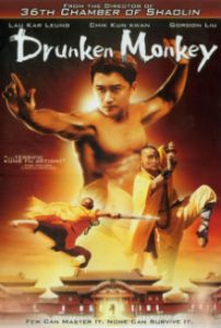 Drunken Monkey – O Poder do Kung-Fu
