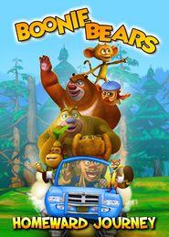 Irmãos Urso: A Viagem de Volta Pra Casa